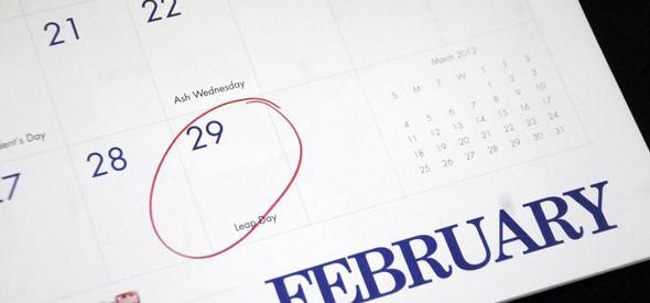 numai-februarie-sa-nu-fii